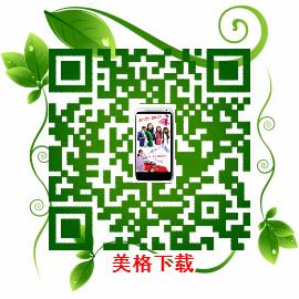 wwei.cn二维码
